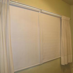 Guias laterales e inferiorcortinas black out for Accesorios para colgar cortinas