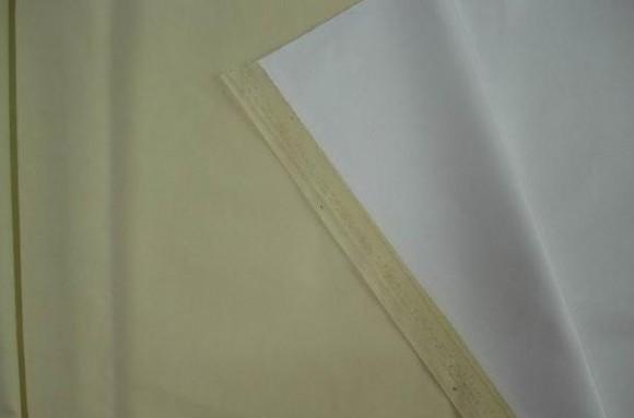 Caracter sticas de las cortinas black outcortinas black out - Telas opacas para cortinas ...